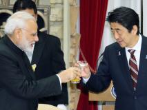शम्भु भद्र का ब्लॉग: जापान से नजदीकी का महत्व