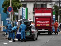 जापान: स्कूल बस का इंतजार कर रहे बच्चों पर चाकू से हमला, एक बच्ची की मौत, हमलावर ने खुद को मारा