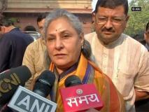जया बच्चन का पीएम मोदी पर हमला, कहा-रखवाला ही देश के साथ कर रहा है गड़बड़