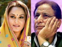 आजम खान के विवादित बोल पर जया प्रदा ने कहा- 'संसद से बाहर करो, इसकी मानसिक स्थिति खराब है'