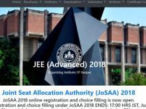 IIT JEE Advanced Result 2018: दोबारा जारी हुआ जेईई एडवांस्ड रिजल्ट 2018 का मेरिट लिस्ट, 31,980 छात्र पास, यहां करें चेक