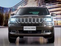 Jeep की नई 7-सीटर एसयूवी भारत में होगी लॉन्च, जानें खासियत