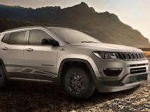 Jeep ने लॉन्च किया लिमिटेड एडिशन Compass Bedrock, कीमत 17.53 लाख रुपये