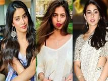 आलिया भट्ट, जाह्नवी कपूर, सारा अली खान, सुहाना खान जैसी ब्यूटीफुल स्किन पाने के लिए रोजाना करें ये 3 काम