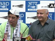 झारखंड विधानसभा चुनाव: कांग्रेस को झटका, पूर्व अध्यक्ष अजय कुमार हुए AAP में शामिल