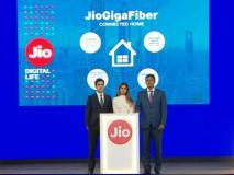 Jio GigaFiber: सिर्फ 700 रु में मिलेगा जियो ब्रॉडबैंड के साथ फ्री LED TV, 4K सेट-टॉप बॉक्स: ऐसे करें रजिस्ट्रेशन