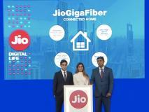 Reliance Jio GigaFiber: जियो ने गीगाफाइबर के लिए शुरू की नई सर्विस, देनी होगी ये सिक्योरिटी फीस