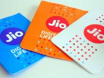 Jio ने जनवरी में 4G डाउनलोड स्पीड में मारी बाजी, अपलोड स्पीड में Idea अव्वल : ट्राई