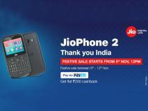 Reliance Jio यूजर्स को दे रही है दिवाली तोहफा, फोन में मिल रहें धांसू ऑफर्स