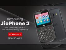Jio Phone 2 की आज पहली फ्लैश सेल, यहां से कर सकेंगे बुक
