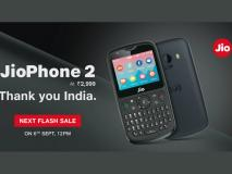 Jio Phone 2 की आज एक बार फिर होगी बिक्री, इस तरह करें बुक