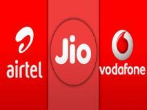 Jio, Airtel और Vodafone के ये हैं 150 रुपये से कम के बेस्ट प्रीपेड प्लान्स