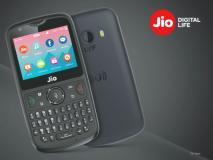 रिलायंस के किफायती फोन Jio Phone 2 की आज है बिक्री, यहां से खरीदने का मौका