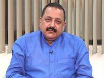 Article 370: केंद्रीय मंत्री जितेंद्र सिंह के छोटे भाई भी हैं जम्मू में नजरबंद, 'कब छूटेंगे सभी नेता' बड़ा प्रश्न