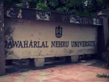 जेएनयू में प्रोफेसर पदों के लिए भर्ती प्रक्रिया शुरू, 19 अगस्त तक कर सकते हैं आवेदन