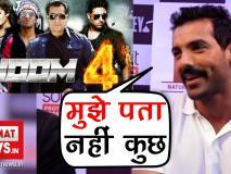 धूम 4 में कौन बेहतर काम कर सकता है, सलमान या शाहरुख?