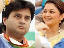 लोकसभा चुनाव 2019: ज्योतिरादित्य सिंधिया के साथ पत्नी प्रियदर्शनीय आजमा सकती हैं भाग्य, इन सीटों से लड़ सकते हैं दोनों चुनाव