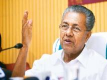 केरल के सीएम विजयन ने कांग्रेस से हाथ मिलाने से किया इनकार, कहा- ऐसे गठबंधन से कम होती है विश्वसनीयता