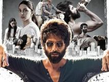 Kabir Singh Box Office Collection Day 6: शाहिद कपूर का चल रहा है जादू, BO पर छठवें दिन कमाए इतने करोड़ रुपए