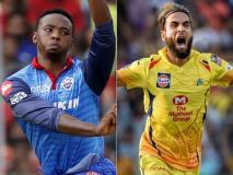 IPL: पर्पल कैप के लिए इन 2 खिलाड़ियों के बीच कड़ी टक्कर, फाइनल मुकाबले के बाद होगा फैसला