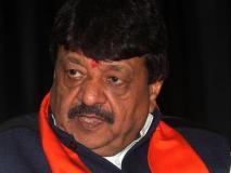 कैलाश विजयवर्गीय ने पूछा- ममता जी, 'जय श्री राम' सुनकर गुस्सा क्यों आ जाता है?