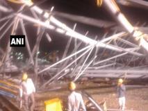 कर्नाटकः कलबुर्गी की एक निर्माणाधीन सीमेंट फैक्ट्री में गिरा क्रेन, 6 मजदूरों की मौत