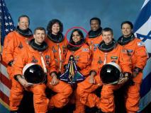 अाज ही कल्पना चावला बनी थीं अंतरिक्ष में जाने वाली पहली भारतीय महिला, जानिए 19 नवंबर क्यों है इतिहास में खास