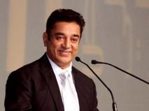 AIADMK नेता ने कहा-कमल हासन सिर्फ फिल्मों में ही बन सकते हैं मुख्यमंत्री, एमएनएम ने यूं दिया जवाब