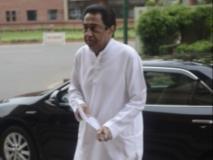 अंतरिम बजट लाएगी सरकार मध्य प्रदेश सरकार, 4 दिवसीय सत्र 18 फरवरी से होगा शुरू