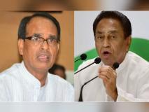 अंतर्विरोध के कारण कभी भी गिर सकती है कमलनाथ सरकार, शिवराज सिंह ने कहा- BJP नहीं रखती जोड़-तोड़ में विश्वास