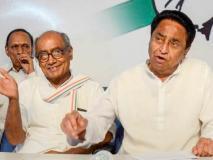 लोकसभा चुनाव 2019: दिग्विजय सिंह ने स्वीकार की कमलनाथ की चुनौती, लेकिन राहुल के पाले में डाली गेंद!