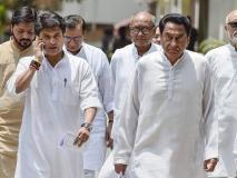 लोकसभा चुनाव के रिजल्ट से पहले मध्य प्रदेश में सियासी हलचल, बीजेपी का दावा- अल्पमत में है कमलनाथ सरकार