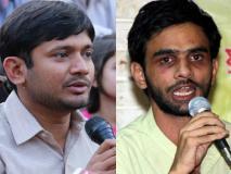 JNU राजद्रोह केस: 28 फरवरी को होगी अगली सुनवाई, कोर्ट ने कहा-संबंधित अधिकारियों से जल्द लें मंजूरी