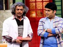 कपिल शर्मा और सुनील ग्रोवर 'कपिल शर्मा शो' में एक साथ आ सकते हैं नजर!