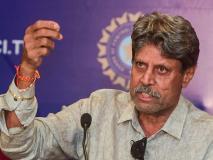 टीम इंडिया के सपोर्टिंग स्टाफ चयन में नहीं होगी कपिल देव की अगुवाई वाली सीएसी की भूमिका