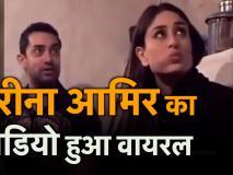 किसान के घर में आमिर खान-करीना कपूर खान ने जमीन पर बैठकर किया लंच, वीडियो