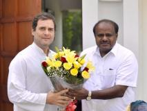 कर्नाटक सरकार के 100 दिन पूरे, CM कुमारस्वामी ने कहा- 'राहुल गांधी हमारे कामकाज से खुश हैं'