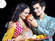 Karva Chauth Special: करवा चौथ रखने से पहले जान लें इसका महत्व, जन्मों तक बना रहेगा आपका रिश्ता