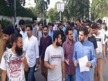 कश्मीरी नागरिकों पर सख्त हुआ केंद्र कहा, सुरक्षा मुहैया करायें राज्य