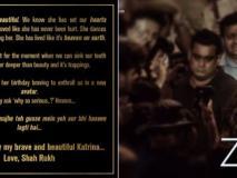 Zero में ऐसा होगा कैटरीना कैफ का लुक, शाहरुख खान ने पोस्टर किया शेयर