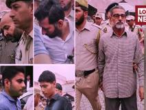 कठुआ गैंगरेप-मर्डर केस: ग्राम प्रधान सांझी सहित 3 को उम्रकैद, 3 पुलिसवालों को 5-5 साल की सजा