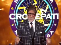 KBC 11 में रेप की कहानी सुन अमिताभ बच्चन हुआ दुखी