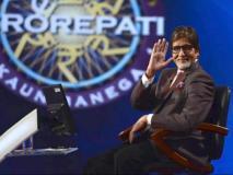 'KBC' फैन्स के लिए खुशखबरी! अमिताभ बच्चन ने ट्वीट से किया इशारा, जल्द शुरू होगा शो का 11वां सीजन