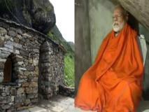 केदारनाथ की जिस गुफा में मोदी ने तपस्या की आप भी जा सकते हैं वहां, ऐसे करें बुकिंग, जानें कीमत, सुविधाएं