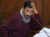 CM अरविंद केजरीवाल की कार पर हमला, लाठी-डंडों से लैस थे करीब 100 लोग