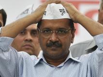 आम आदमी पार्टी ने गाजियाबाद में सपा-बसपा-रालोद उम्मीदवार को समर्थन देने का एलान किया