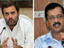 लोकसभा चुनाव 2019: दिल्ली में गठबंधन को लेकर कांग्रेस को अभी भी है 'आप' का इंतजार