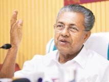 केरल सीएम के बोल -देश ने दिखाया बड़ा दिल, मुख्यमंत्री राहत कोष में 1000 करोड़ से ज्यादा रुपए आए
