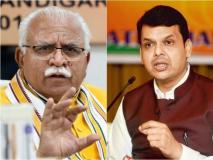 हरियाणा-महाराष्ट्र चुनाव, Exit Poll 2019: हरियाणा-महाराष्ट्र में बीजेपी की 2014 से भी ज्यादा बड़ी जीत! एग्जिट पोल का अनुमान