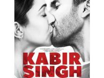 'कबीर सिंह' के लिए पहली च्वॉइज नहीं थीं कियारा अडवानी, इस एक्ट्रेस को 'प्रीती' का रोल ठुकराकर हो रहा है पछतावा